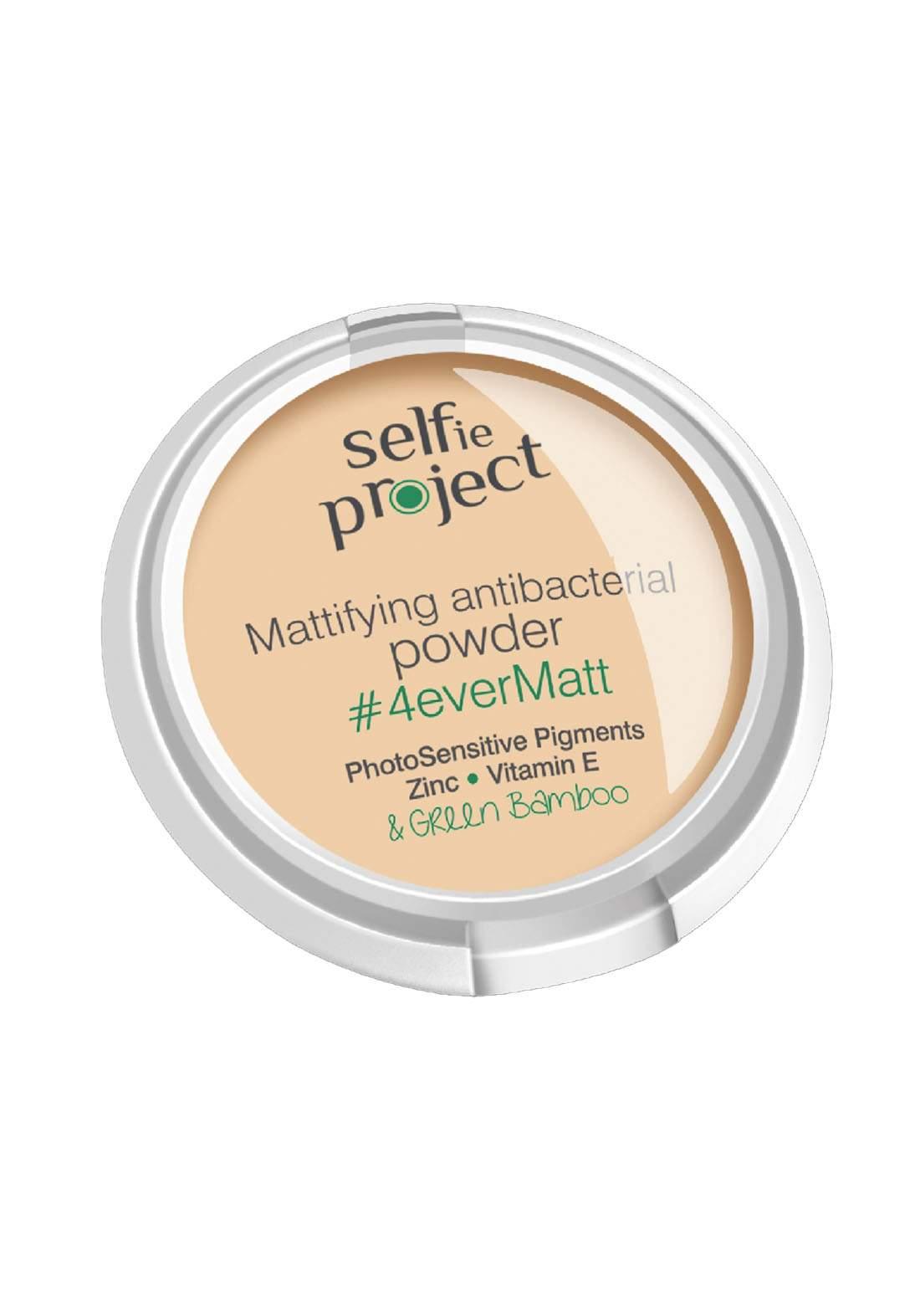 Selfie Project Mattifying Antibacterial Powder باودر مضاد للبكتريا