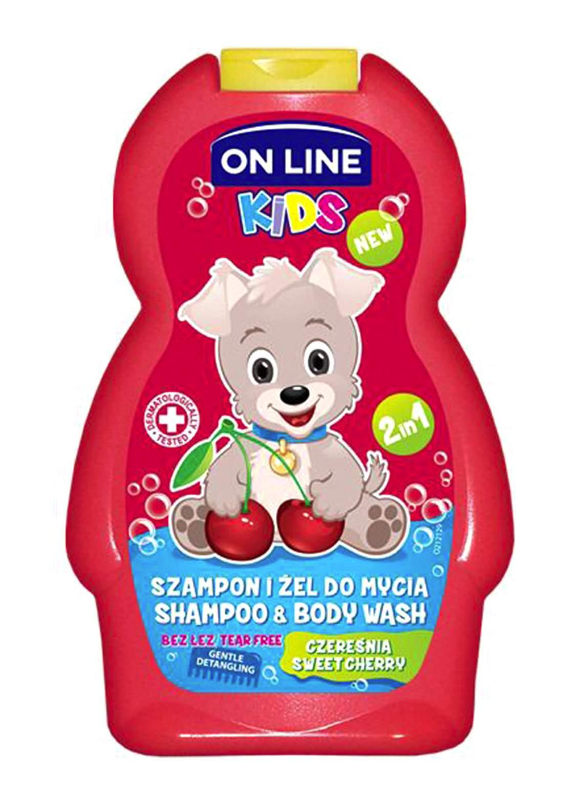 Online Sweet cherry Baby body wash and shampoo 250ml غسول وشامبو للاطفال