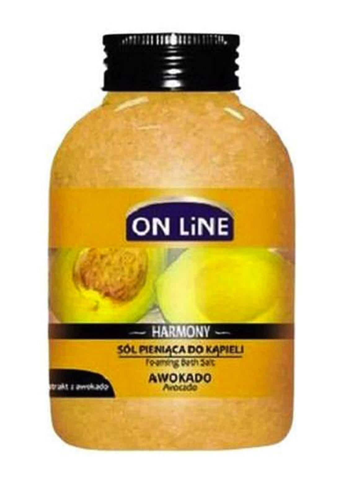 Online Harmony avocado 600g املاح العناية بالجسم