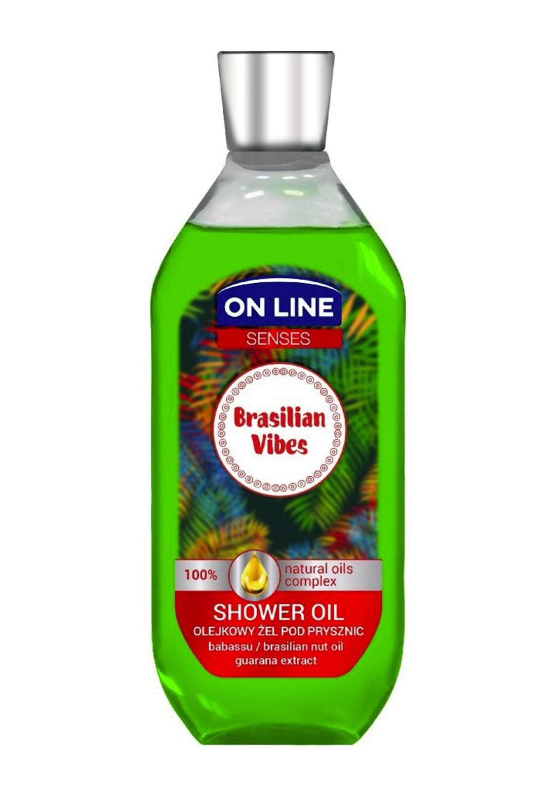 Online Shower Gel Brasilian Vibes 500ml غسول استحمام