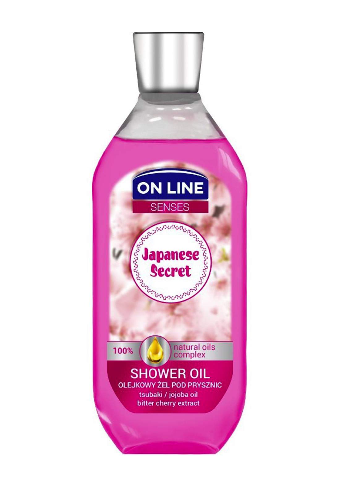 Online Shower Gel Japanese Secret 500ml غسول استحمام