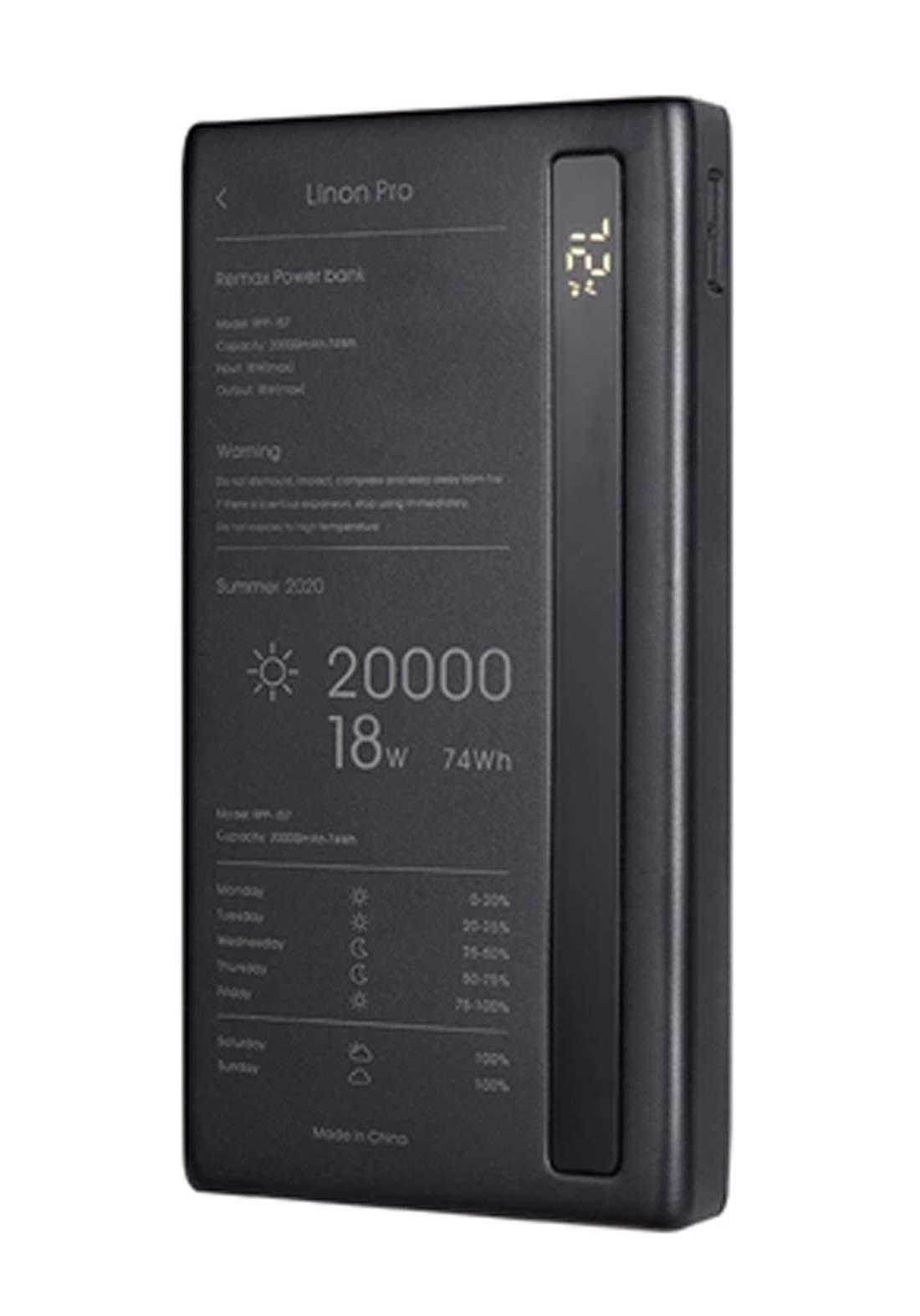 Remax RPP-157 20000mAh Lion Pro Power Bank - Black شاحن محمول