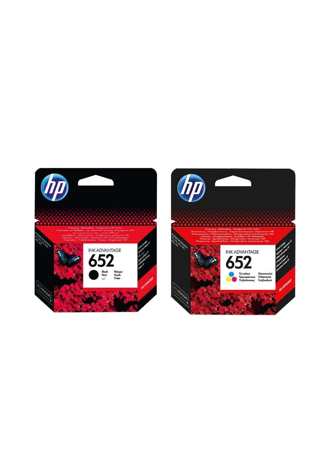 HP 652 Pack Black & Colors Ink Cartridge Set خرطوشة حبر