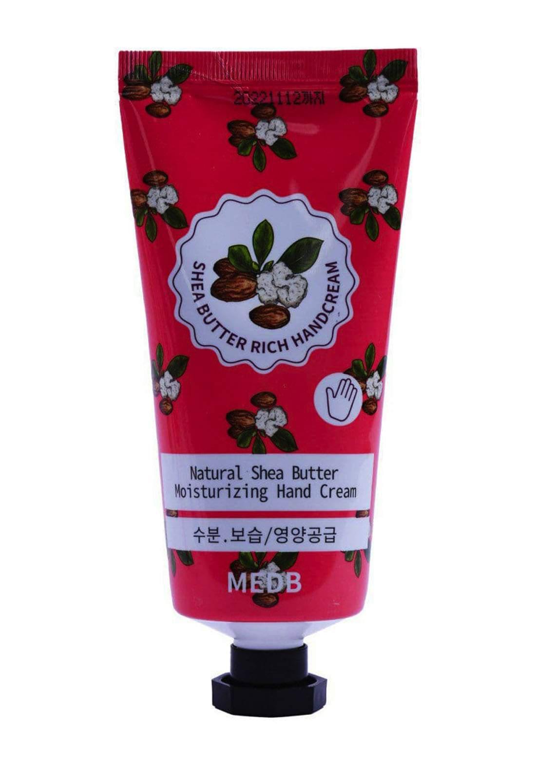 Natural Shea Butter Moisturizing Hand Cream كريم مرطب لليدين