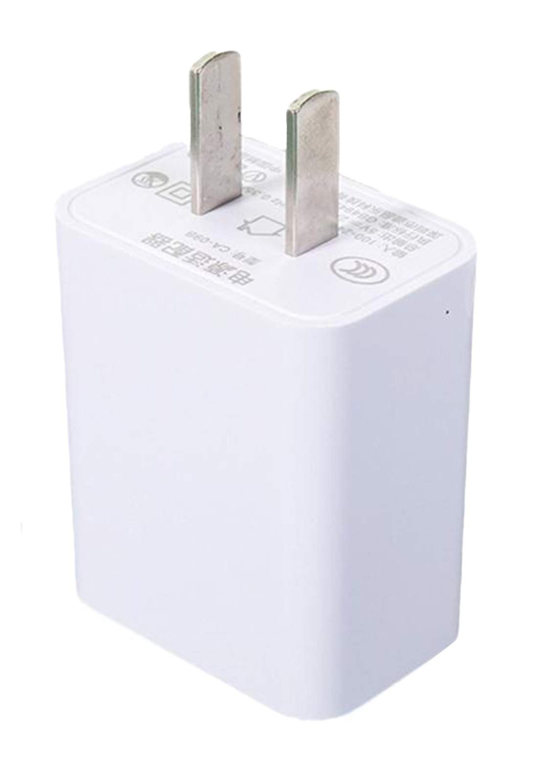 Charger 5volt and 2 Ampir - White  شاحنة