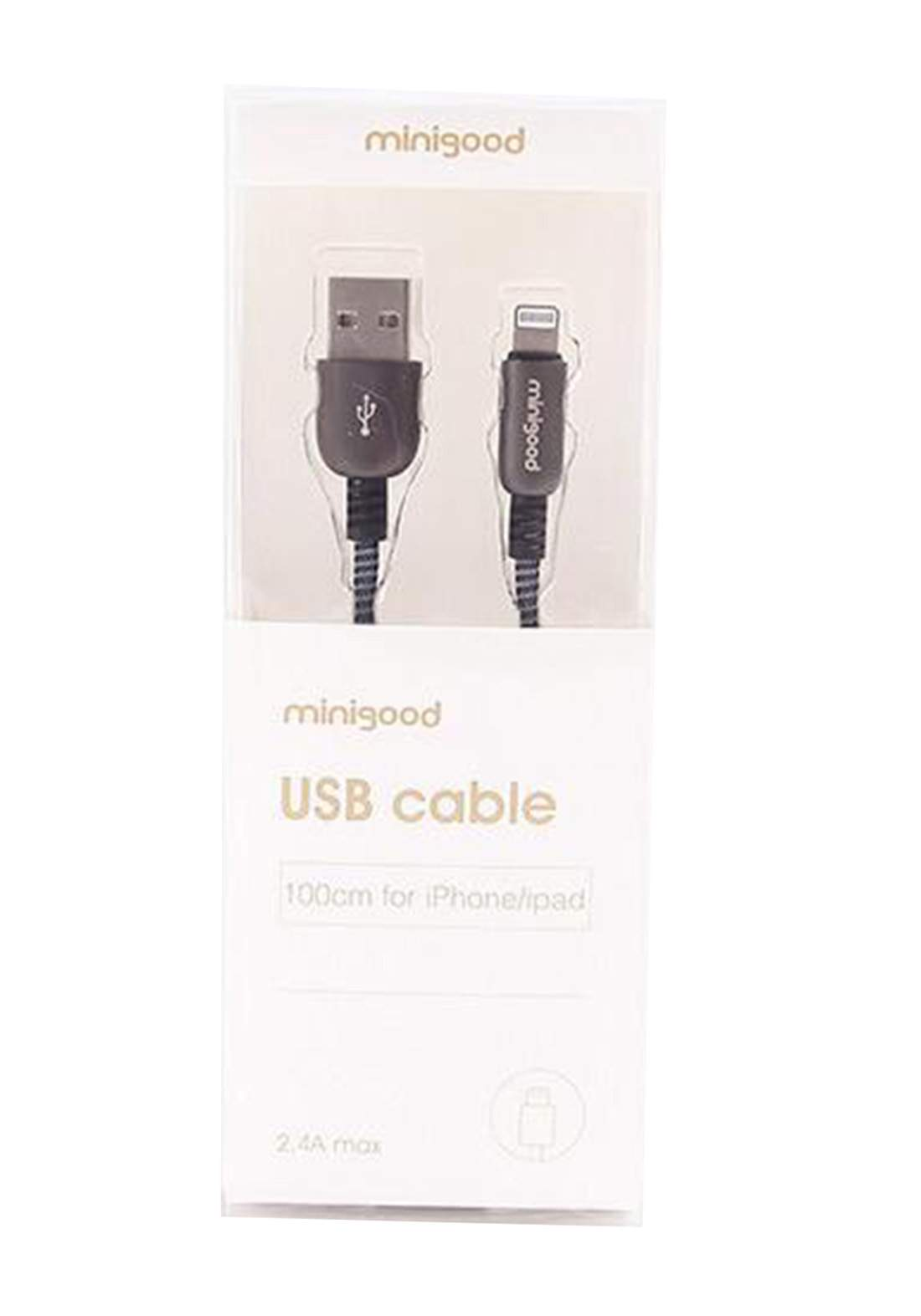 USB Cable Lightning For Iphone   - White كابل