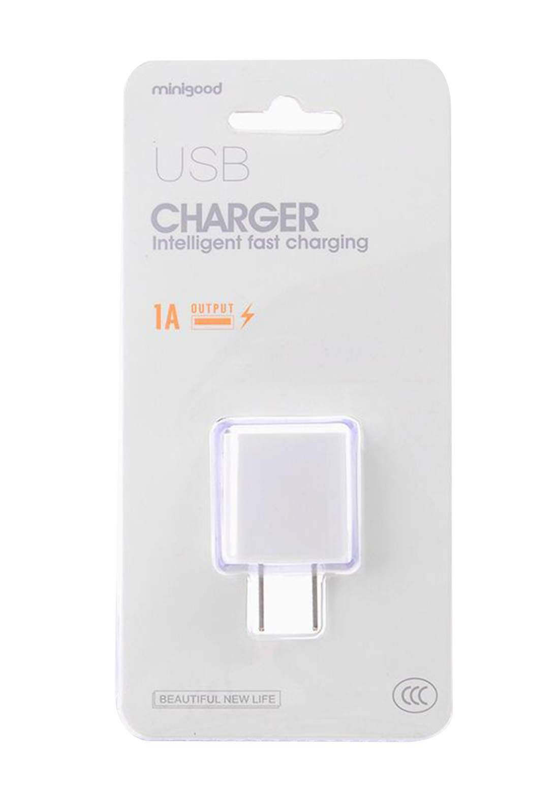 USB Fast Charger  - White شاحنة