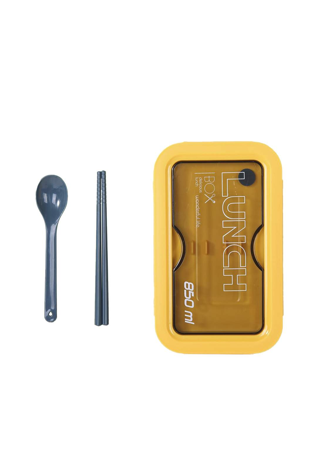 Lunch Box  حافظة طعام متعددة الاستخدامات