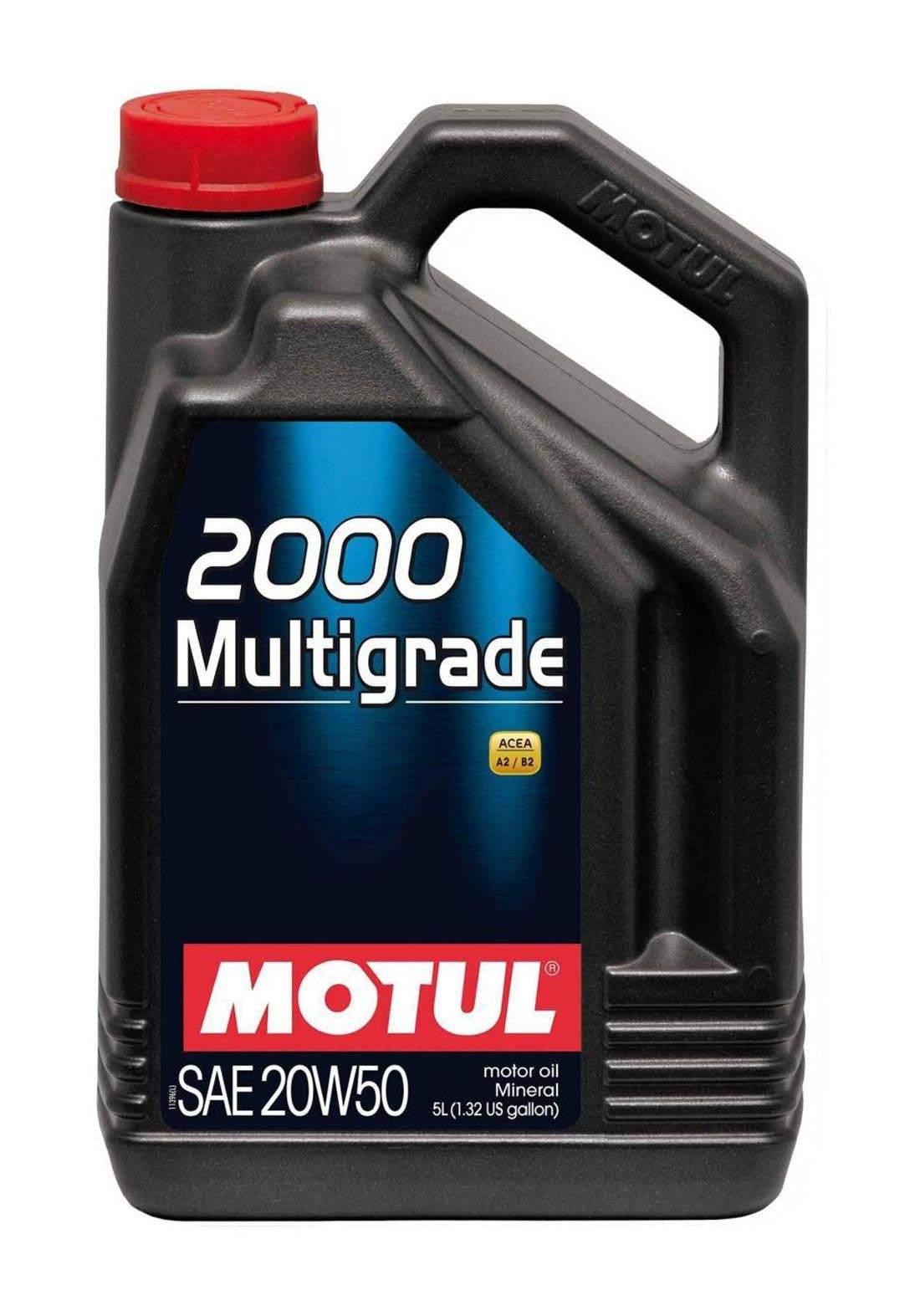 Motul 20W50 2000 Multigrade Mineral Engine Motor Oil  5L زيت معدني للسيارات