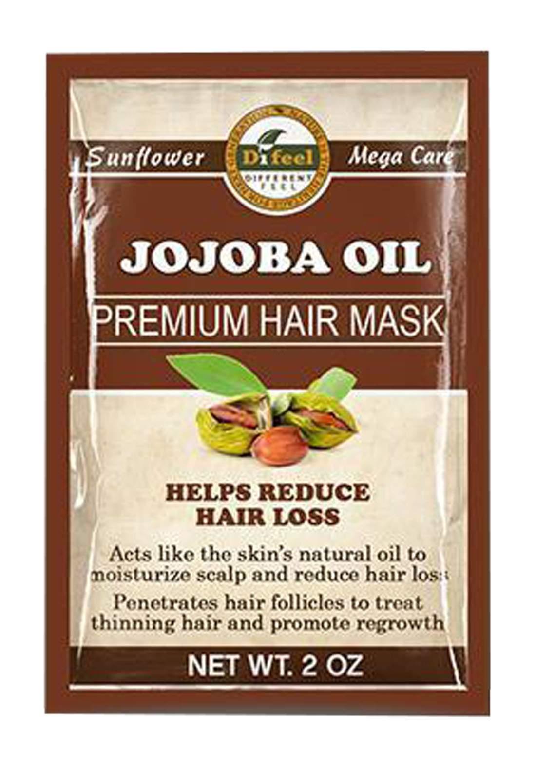 Difeel SH31_JOJ18 Sunflower Premium Hair Mask Jojoba Oil 50g  قناع للشعر