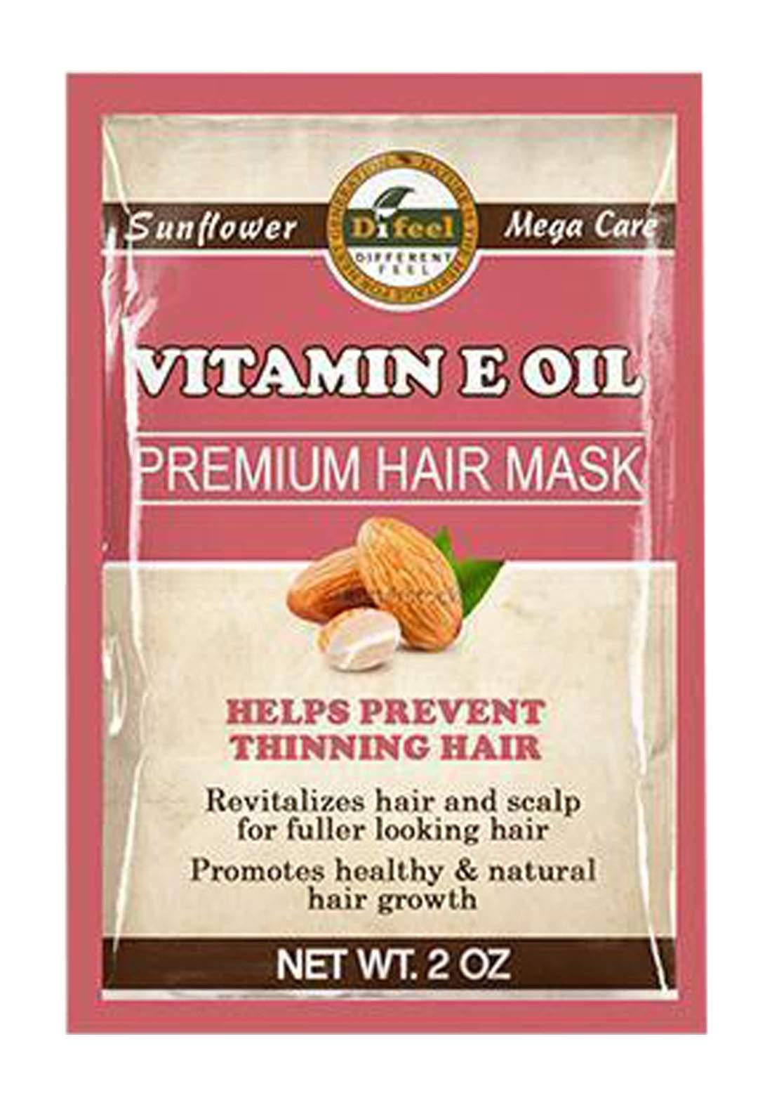 Difeel SH31_VIT18 Sunflower Premium Hair Mask Vitamin E Oil 50g  قناع للشعر