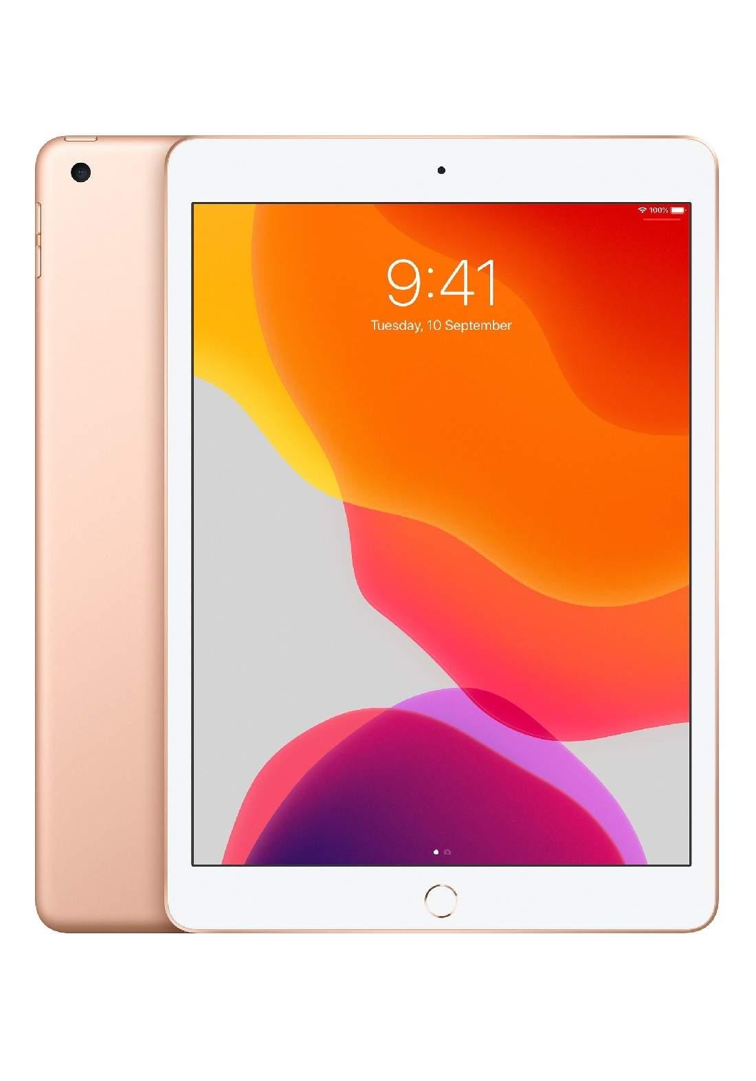 Apple iPad 8 - 10.2 (2020) - 32GB - WIFI - Gold