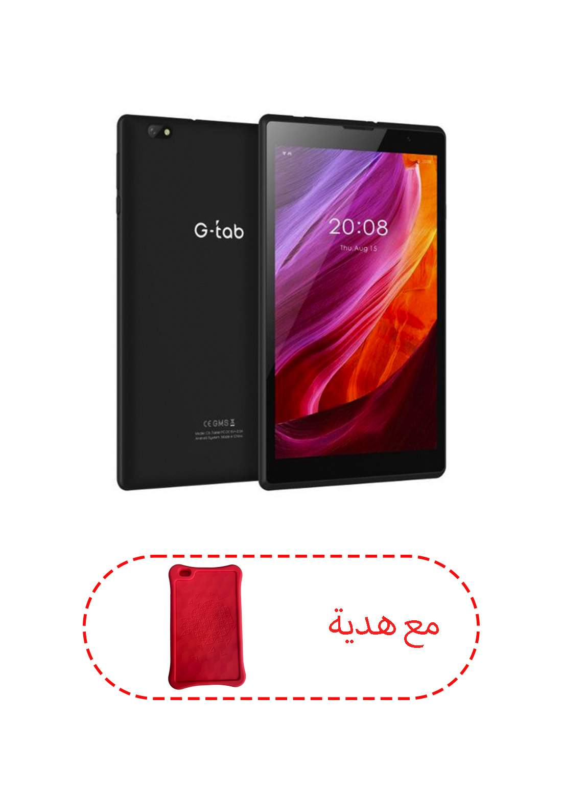 G-tab C8 -  2GB - 32GB -Black