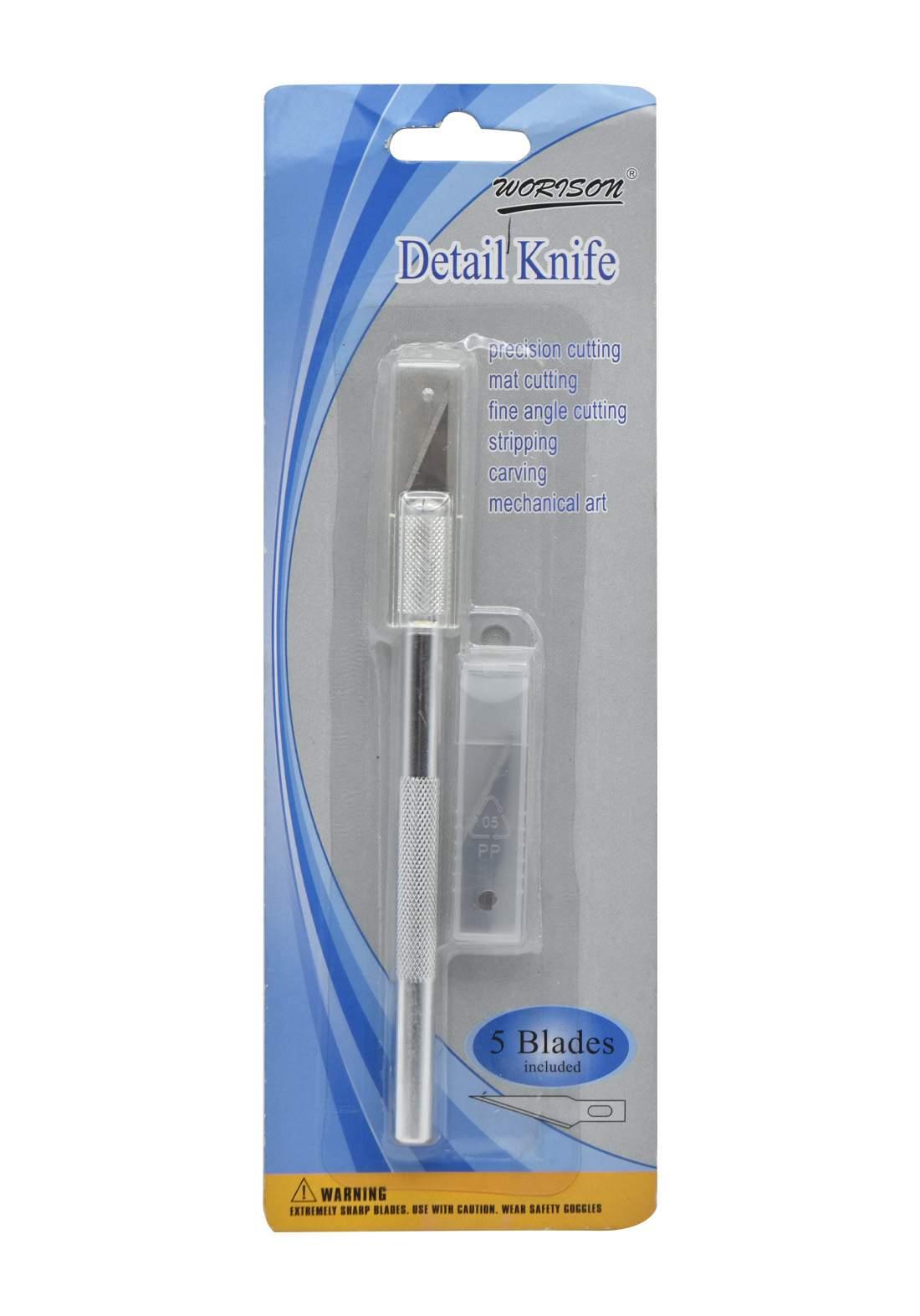 Worison Detiel Knife كتر قلم