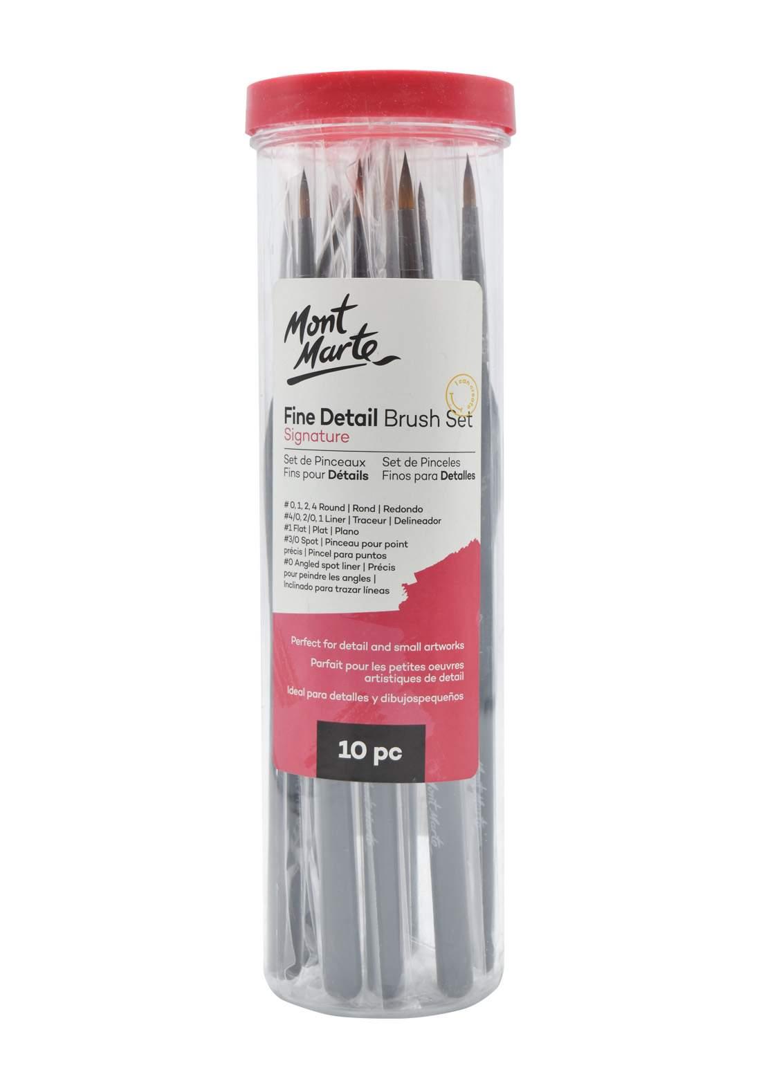Mont Marte Fine Detail Brush Set Signature 10 Pcs  علبة فرش  أكريليك