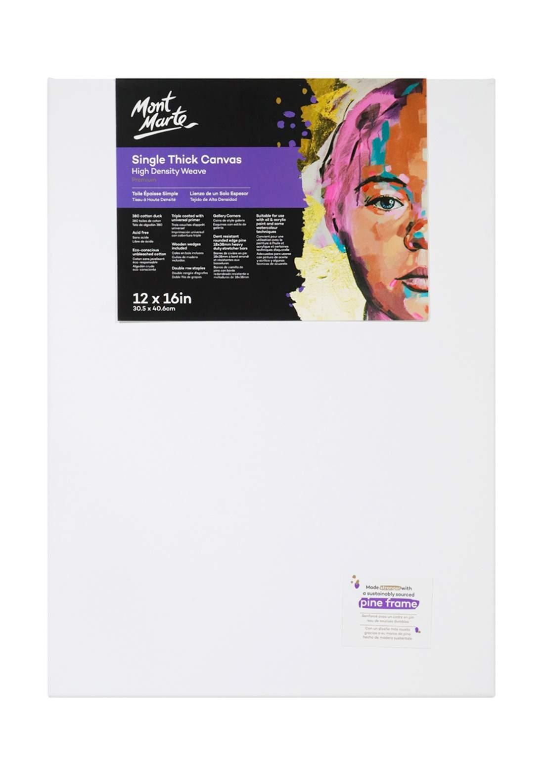 Mont MarteDrawing Board 30.5 x 40.6 cm لوحة رسم