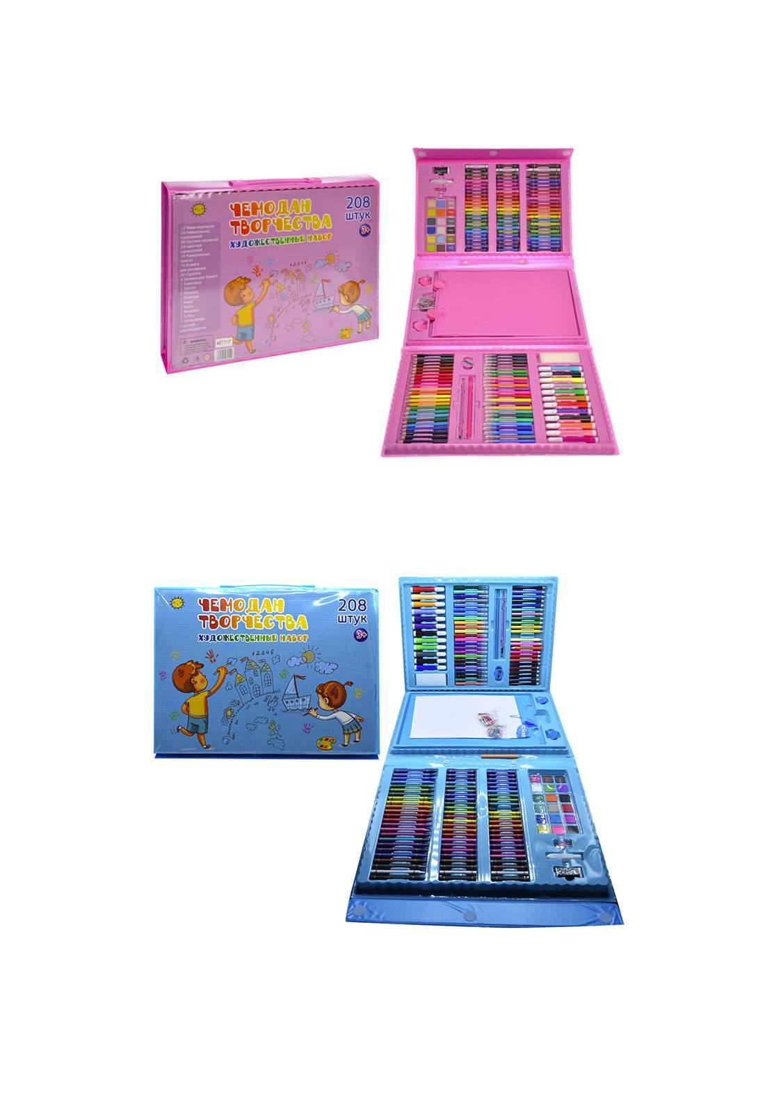 حقيبة ألوان لتعليم الاطفال 208 قطعة Bag colors for children