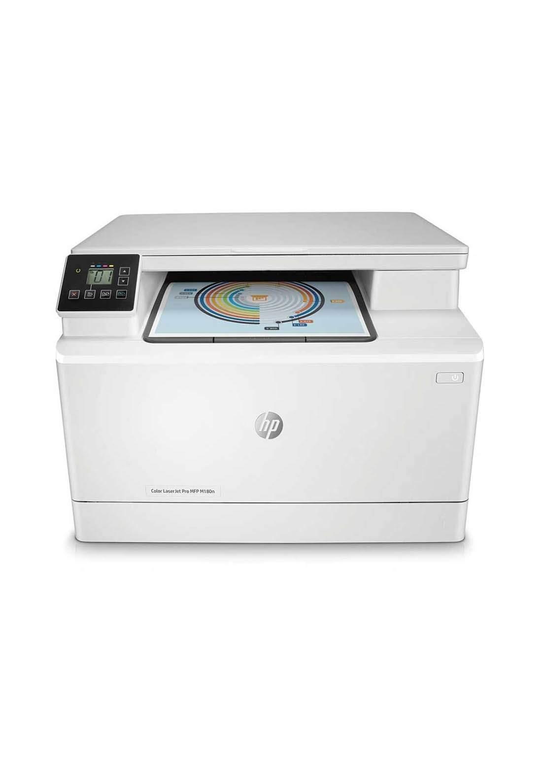 HP M180n Color LaserJet Pro MFP Network Printer - White طابعة