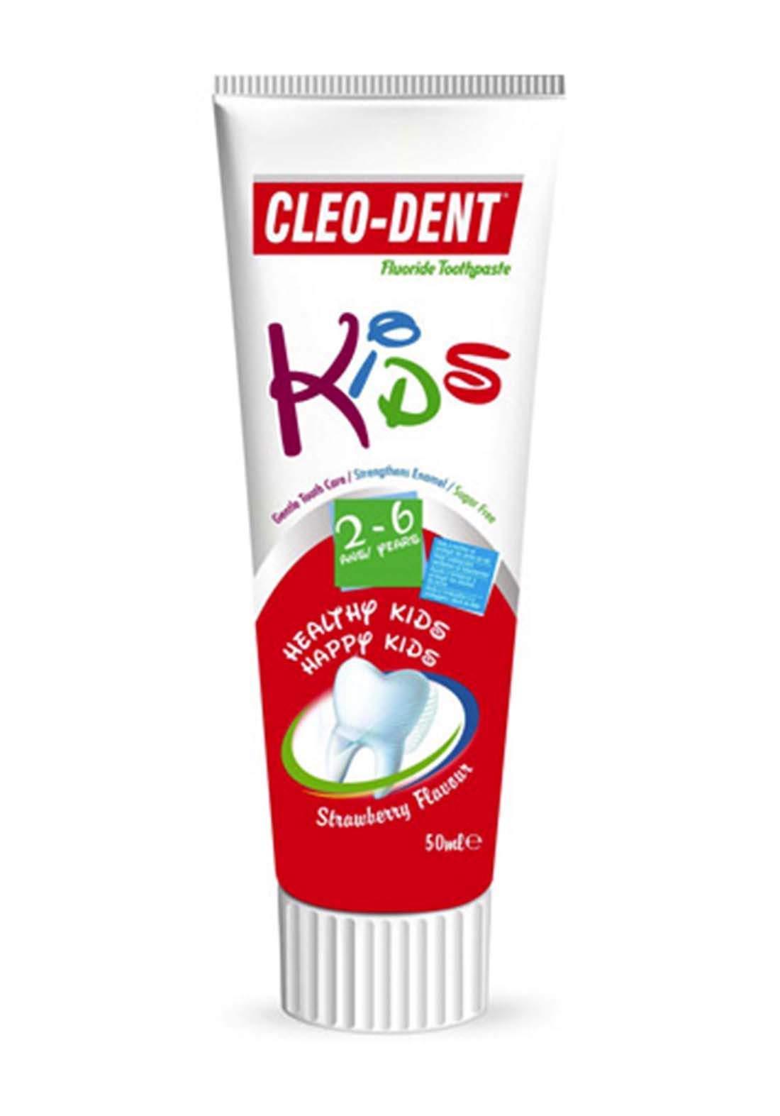 Cleo Dent Kids Fluoride Toothpaste معجون اسنان للأطفال بالفلورايد