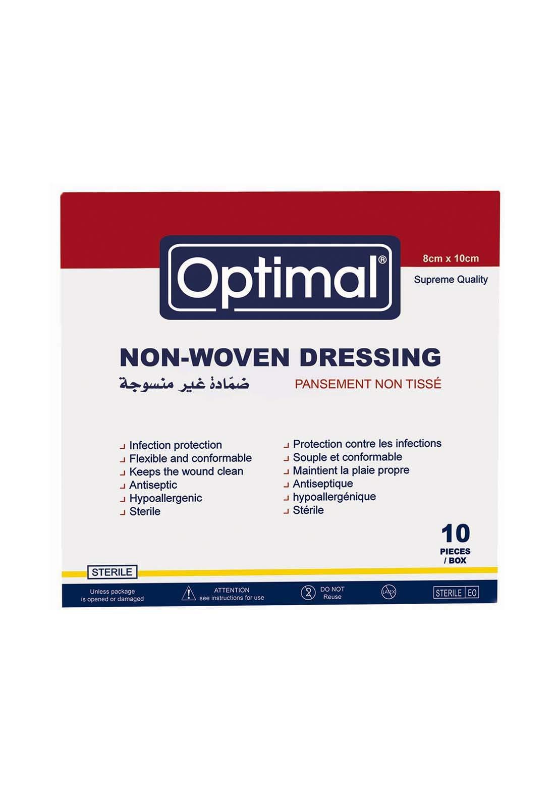 Optimal Non woven dressing 8*10cm ضمادات جروح طبية غير نسيجية