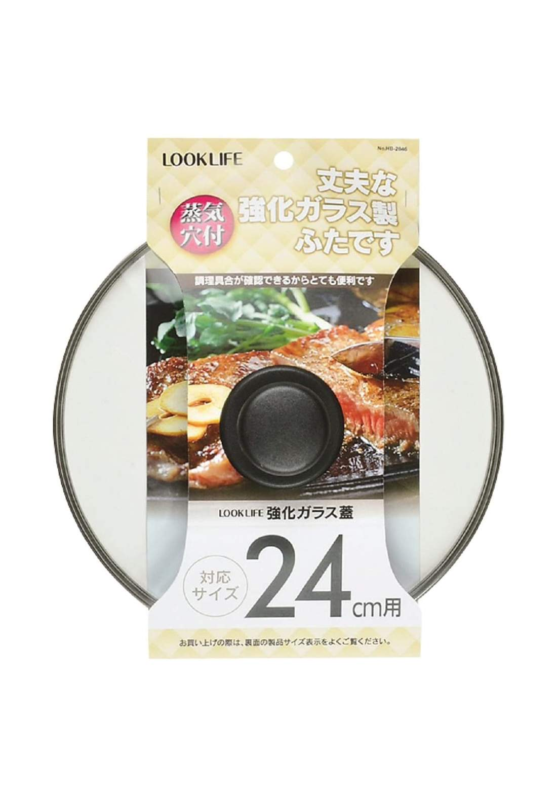 Pearl Metal HB-2846 Tempered Glass Frying Pan 24 cm غطاء قدر