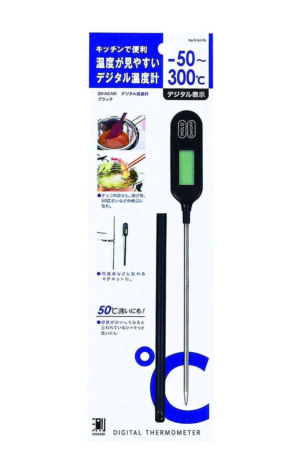 Pearl Metal D-6476 Digital Thermometer, Black