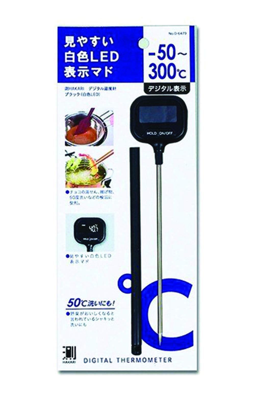 Pearl  D-6479 Metal Measuring Hakari Digital Thermometer مقياس حرارة للطعام