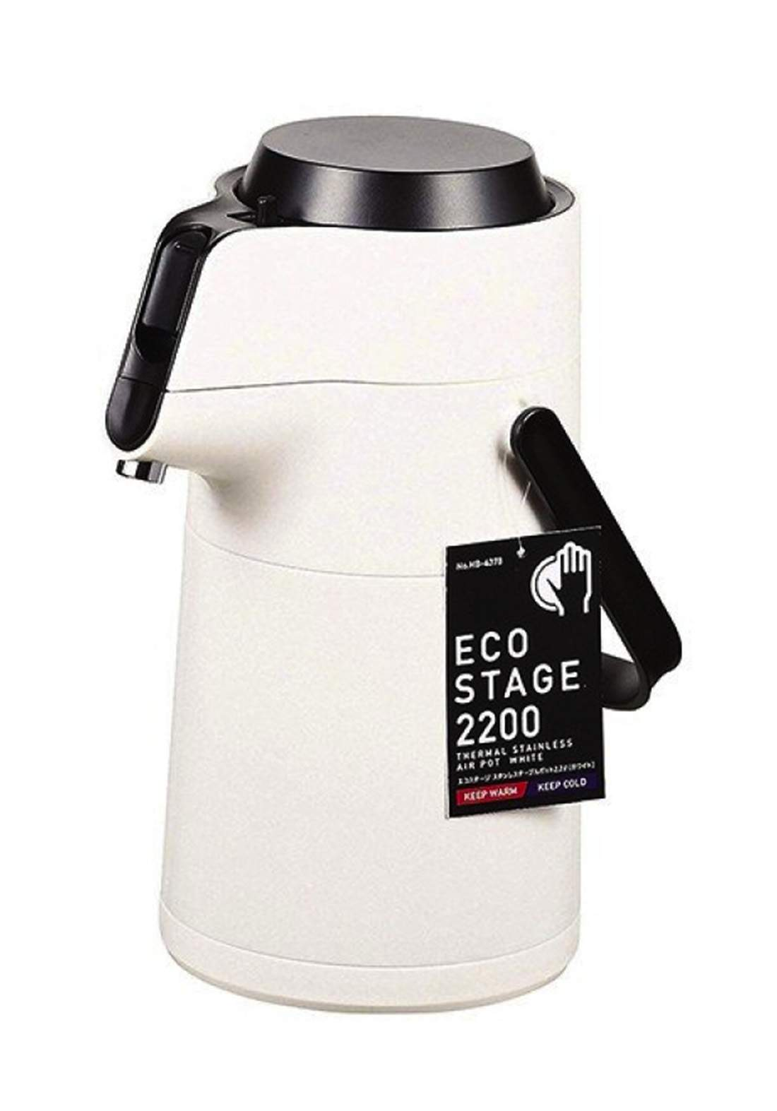 Pearl Metal HB-4378 Eco Stage Stainless Air Pot 2.2L -White ترمس حراري