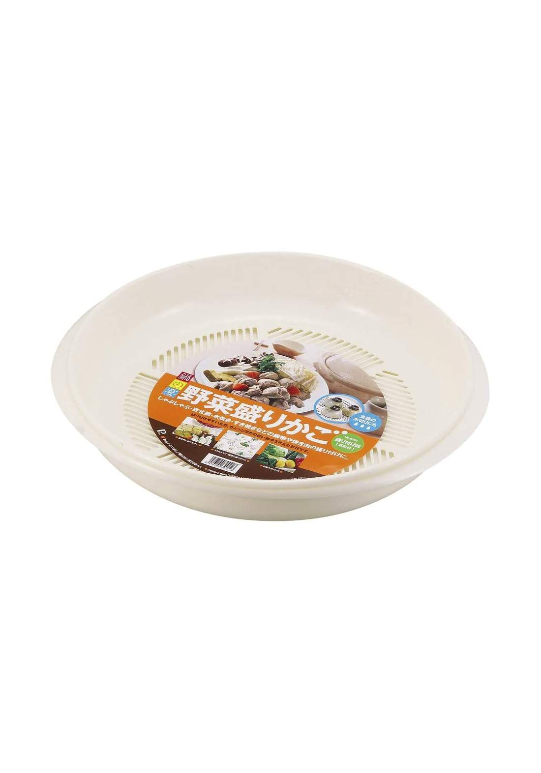 Pearl Metal H-5112 Pot Banquet Vegetable Serving Basket سلة متعددة الأستخدام