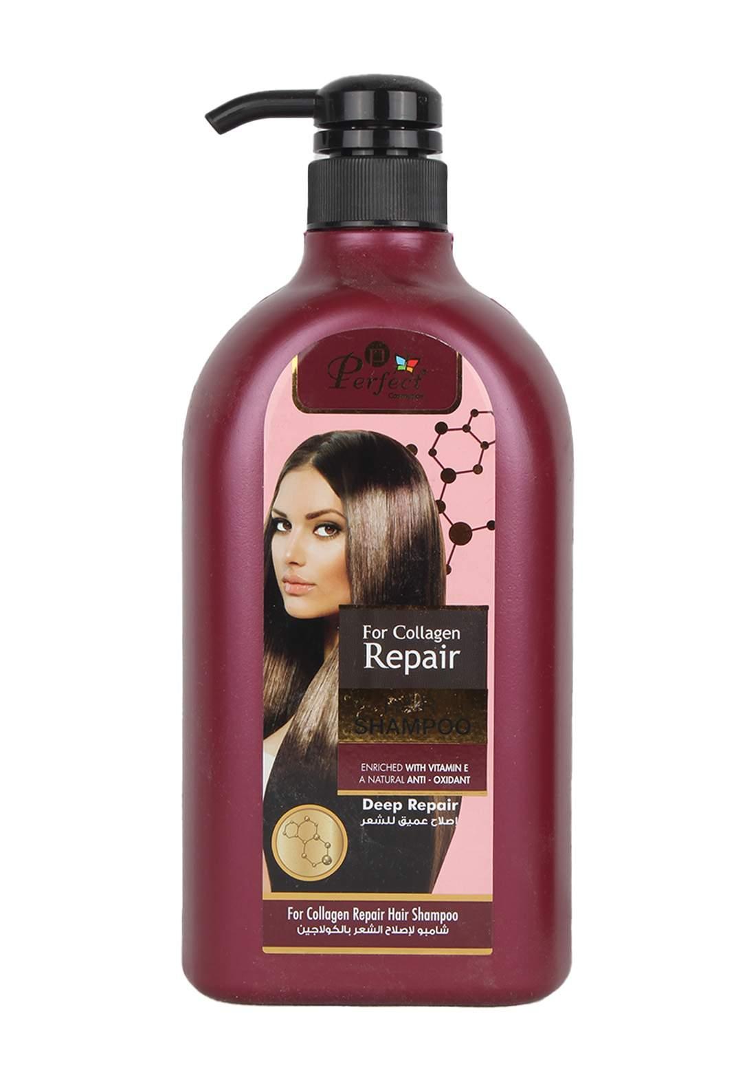 Perfect Collagen Repair Hair Shampoo 1000ml شامبو للشعر