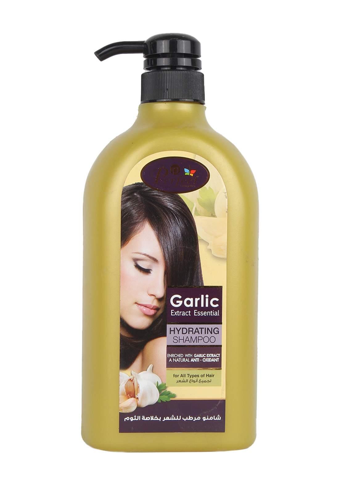 Perfect Essential Moisturizing Shampoo With Thorin Extract 1000ml شامبو للشعر