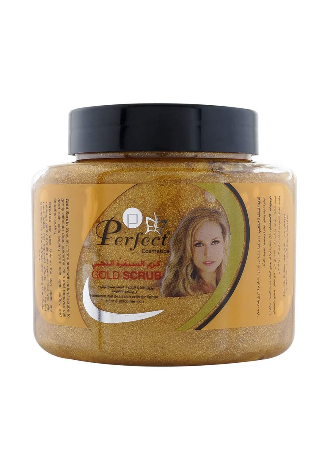 Perfect Cosmetics Gold Scrub 500ml كريم سنفرة