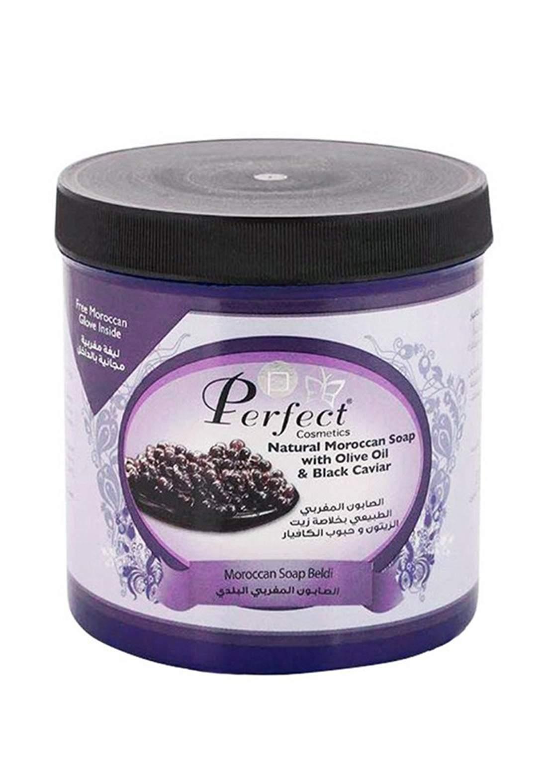 Perfect Cosmetics Moroccan Soap With Olive Oil & Black Caviar 1000ml صابون مغربي