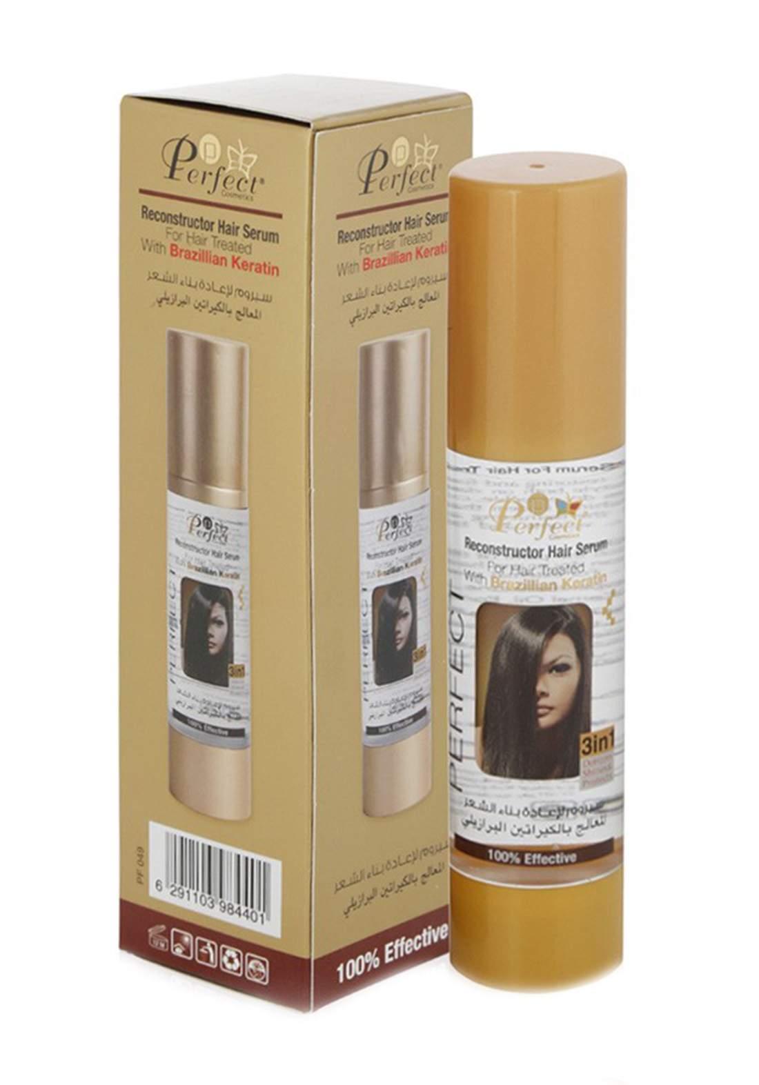 Perfect Cosmetics Reconstructor Hair Serum 50ml سيروم للشعر
