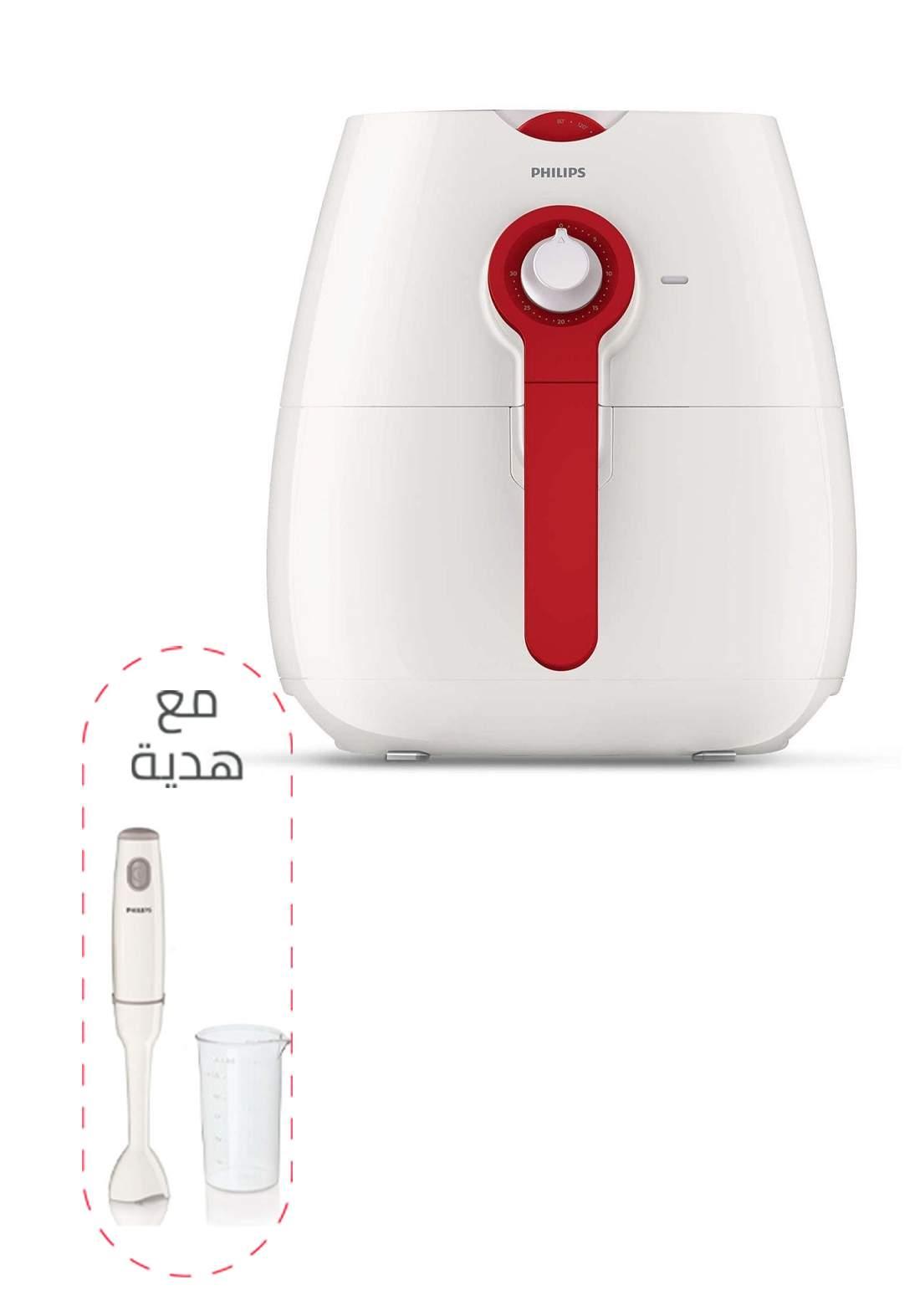 عرض مقلاة هوائية كهربائية+خلاط يدوي هدية HD9217+HR1600