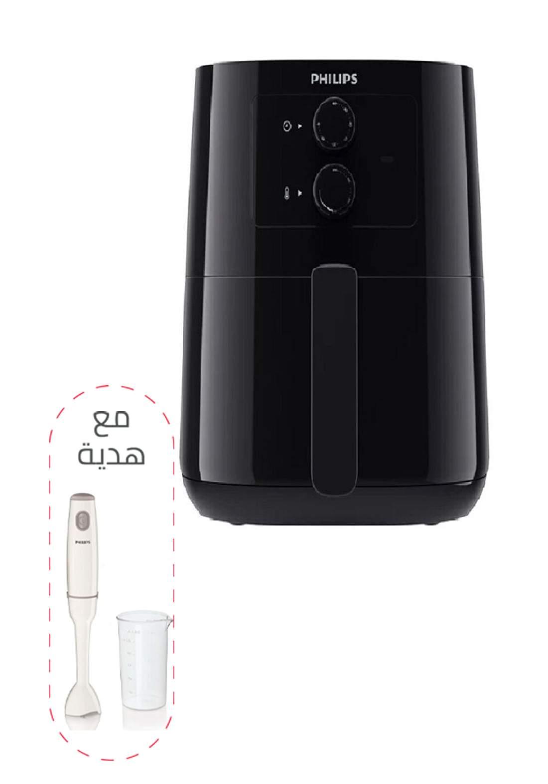 عرض مقلاة هوائية كهربائية+خلاط يدوي هدية  HD9200+HR1600