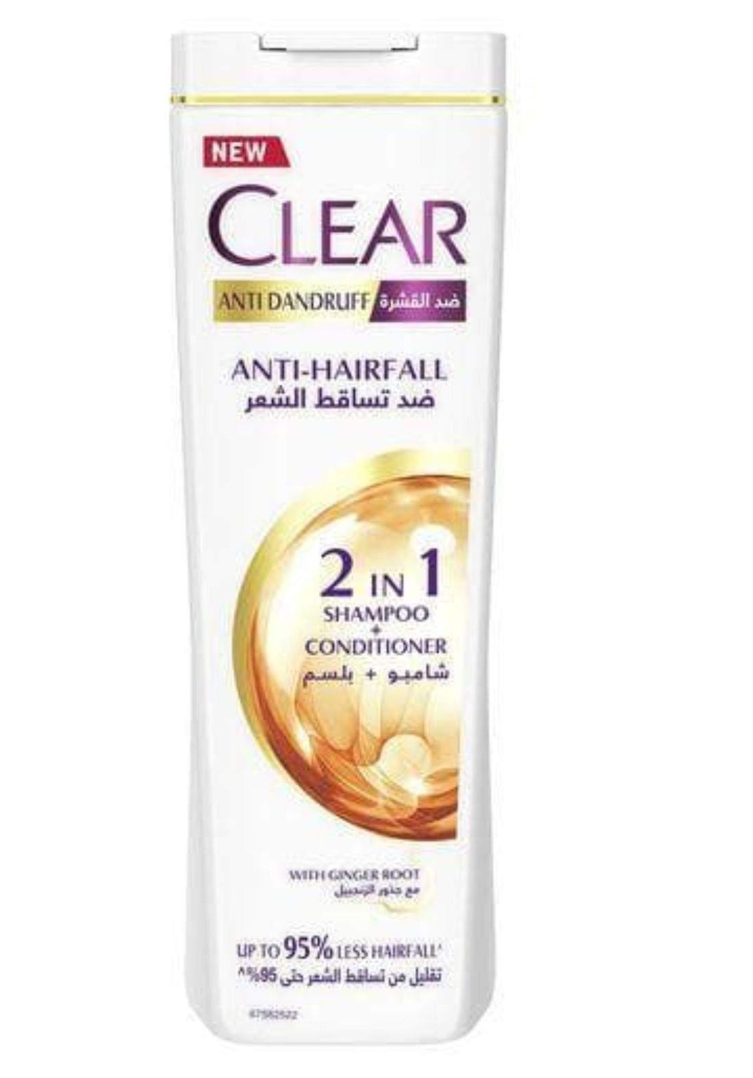 Clear shampoo 360ml شامبو كلير