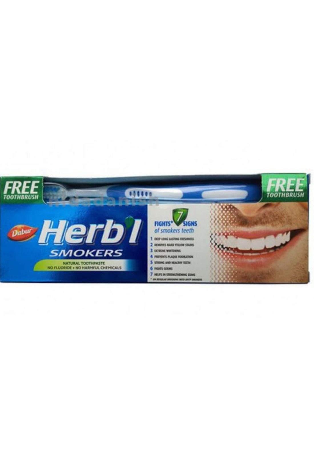 Dabur herbl tooth paste 150g دابر معجون اسنان