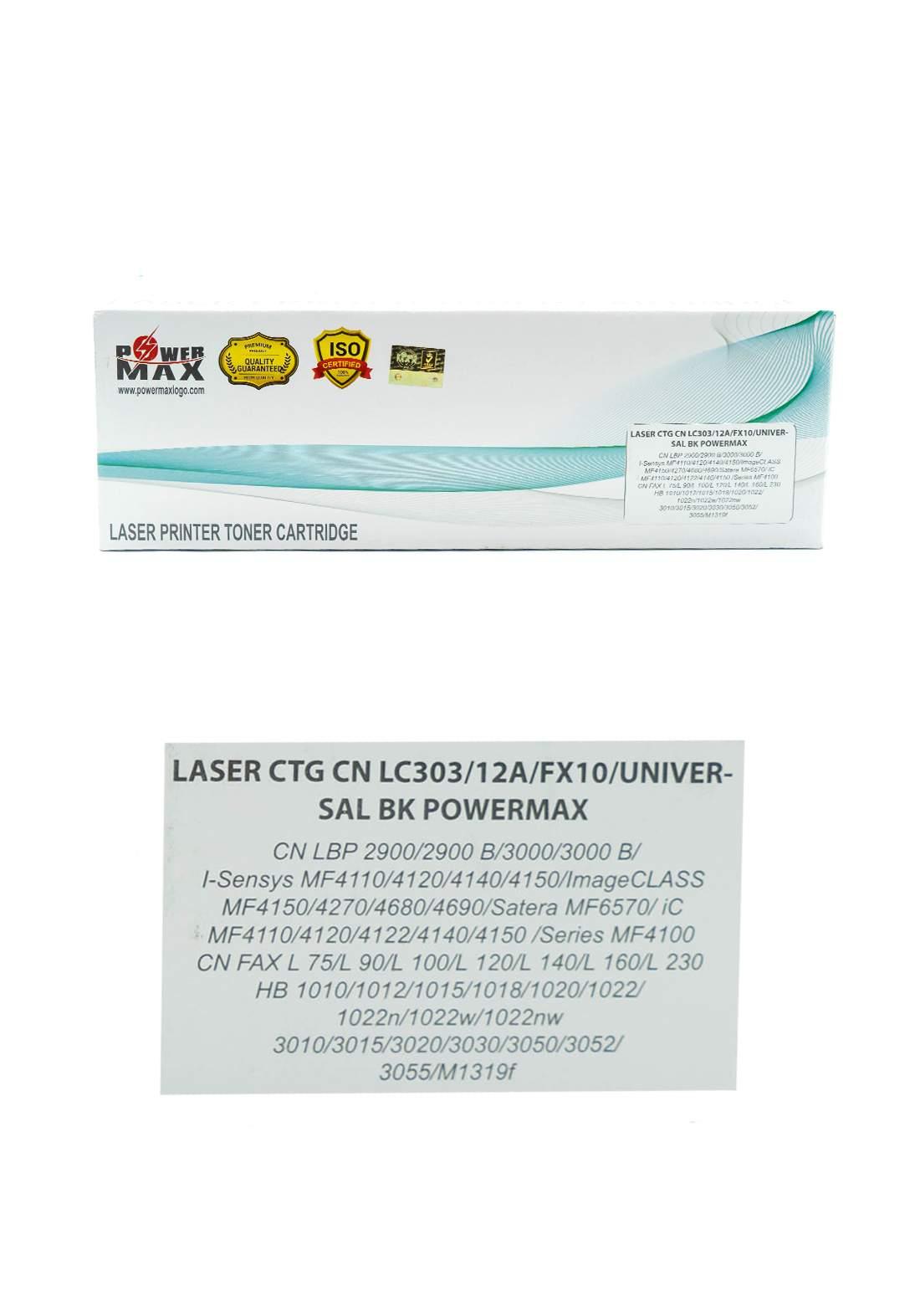 Power Max LC 303 / 12A / FX10 Laser Printer Toner Cartridge - Black خرطوشة حبر