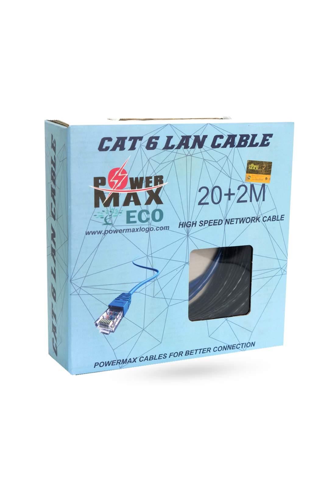 Power MAX_ECO SFTP CAT6 Lan Cable 20+2M - Black  كابل ايثرنت