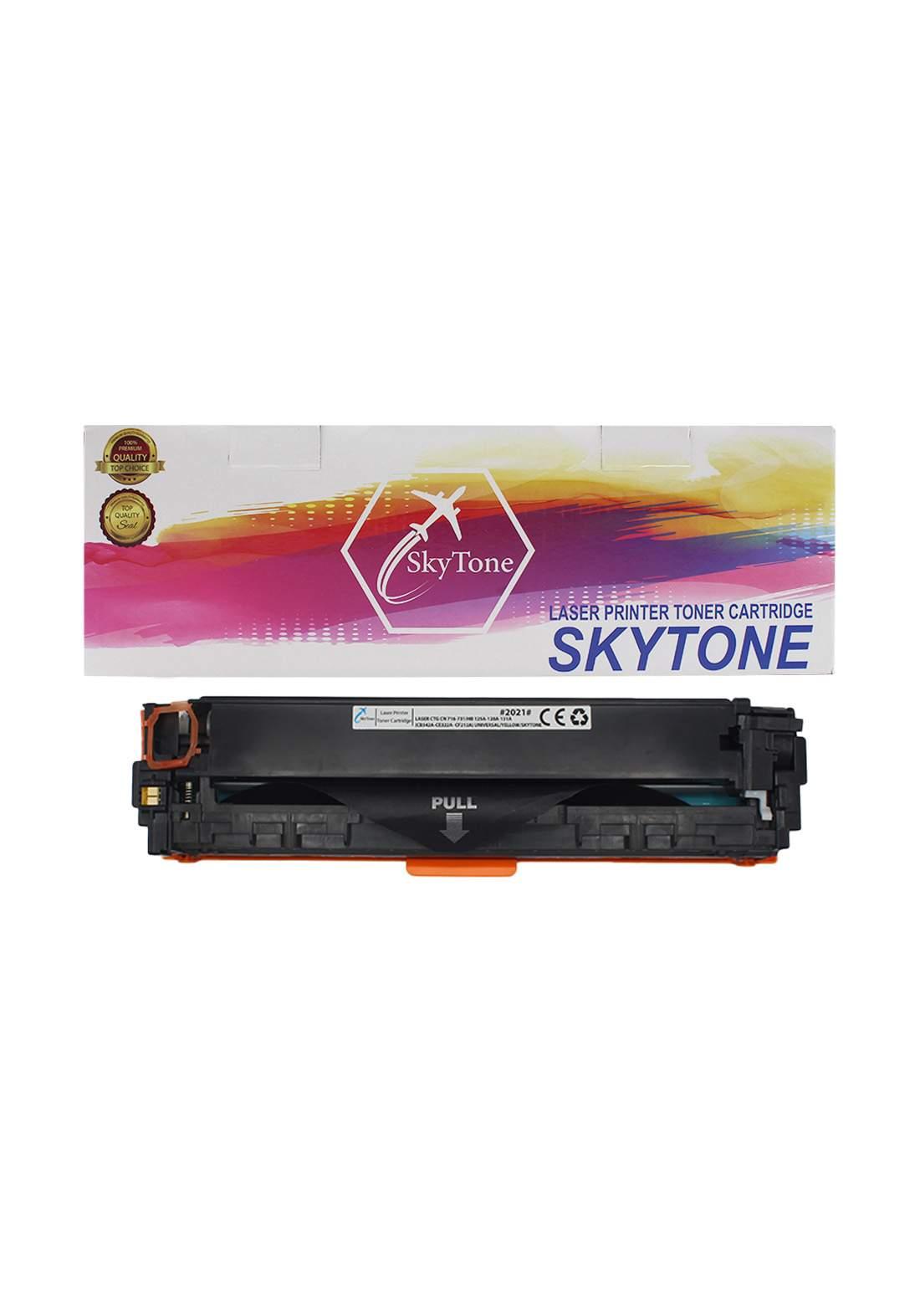 SKYTONE CTG Canon 716-731/HP 125A-128A-131A (CB542A-CE322A- CF212A) Universal Laser Printer Toner Cartridge خرطوشة حبر