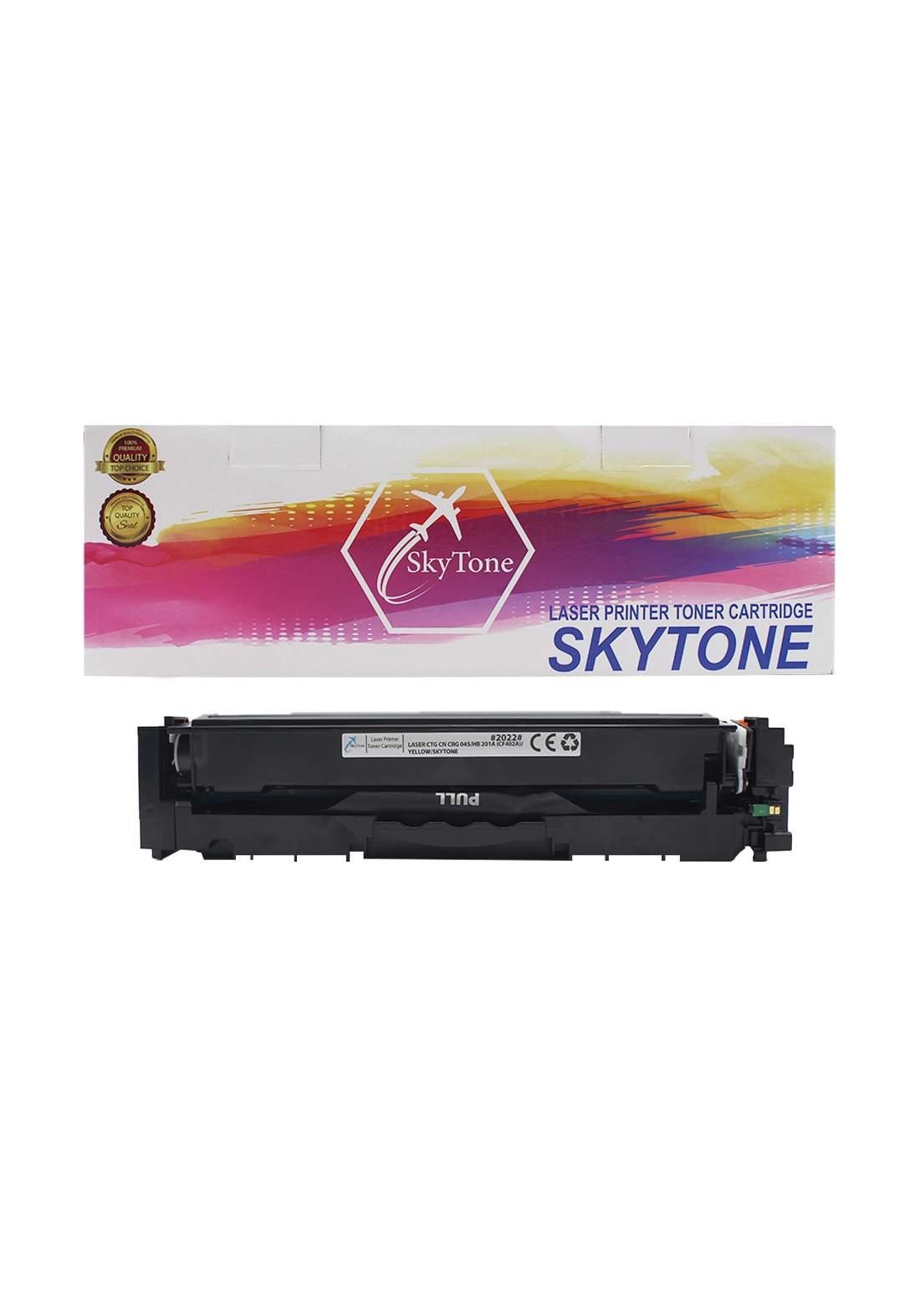 SKYTONE CTG Canon CRG 045/HP 201A (CF402A) Laser Printer Toner Cartridge خرطوشة حبر