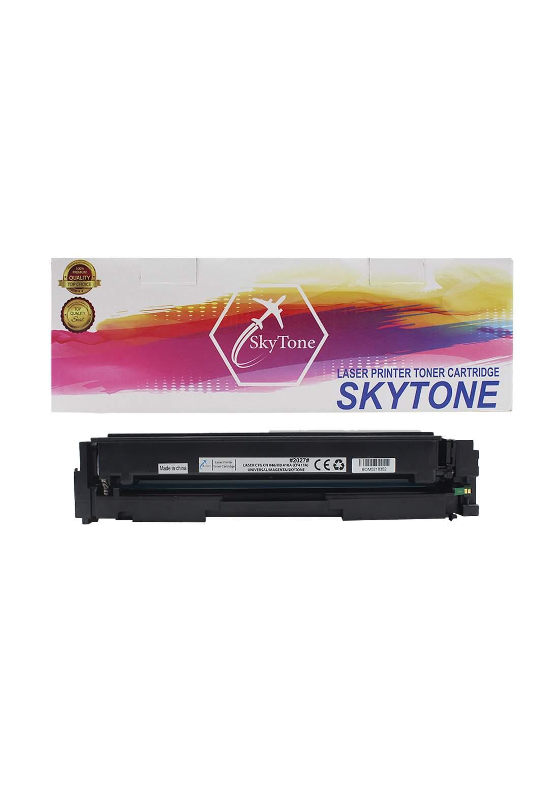 SKYTONE CTG Canon 046/HP 410A (CF413A) Universal Laser Printer Toner Cartridge خرطوشة حبر