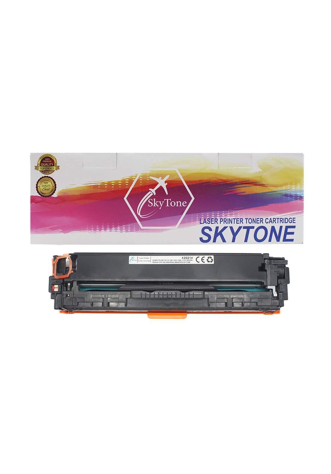 SKYTONE CTG Canon 716-731/HP 125A-128A-131A (CB543A-CE323A- CF213A) Universal Laser Printer Toner Cartridge خرطوشة حبر