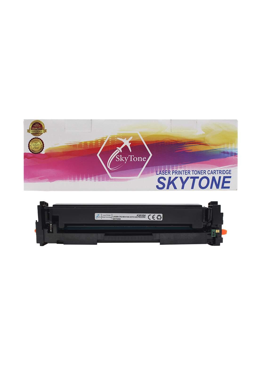 SKYTONE CTG HP 410A (CF412A) Laser Printer Toner Cartridge خرطوشة حبر