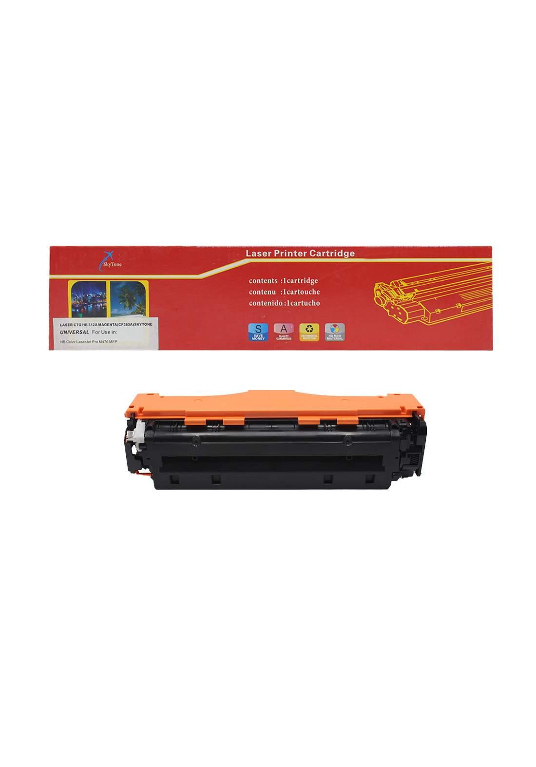SKYTONE CTG HP 312A (CF383A) Universal  Laser Printer Toner Cartridge خرطوشة حبر