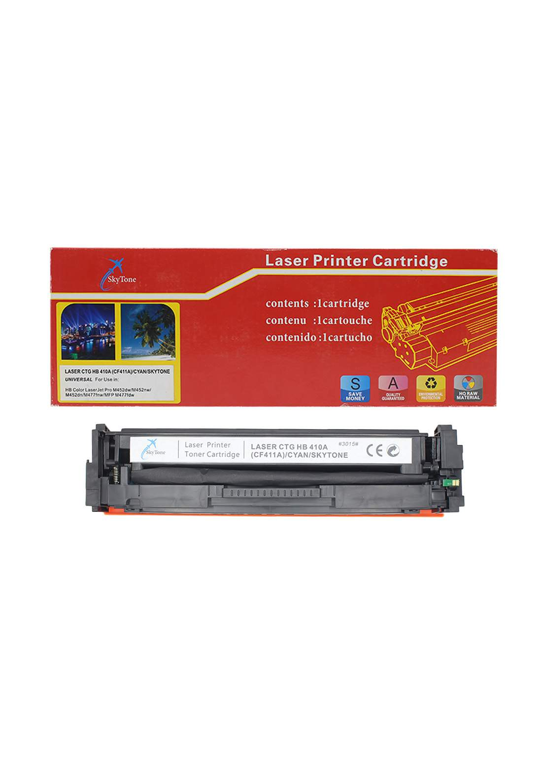 SKYTONE CTG HP 410A (CF411A) Laser Printer Toner Cartridge خرطوشة حبر