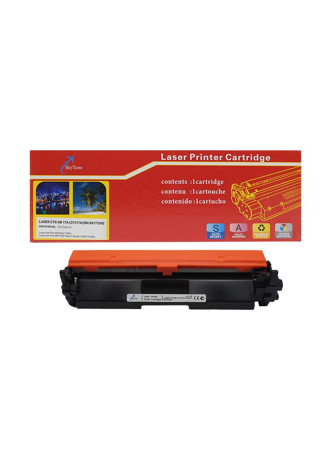 SKYTONE CTG HP 17A (CF217A) Laser Printer Toner Cartridge خرطوشة حبر