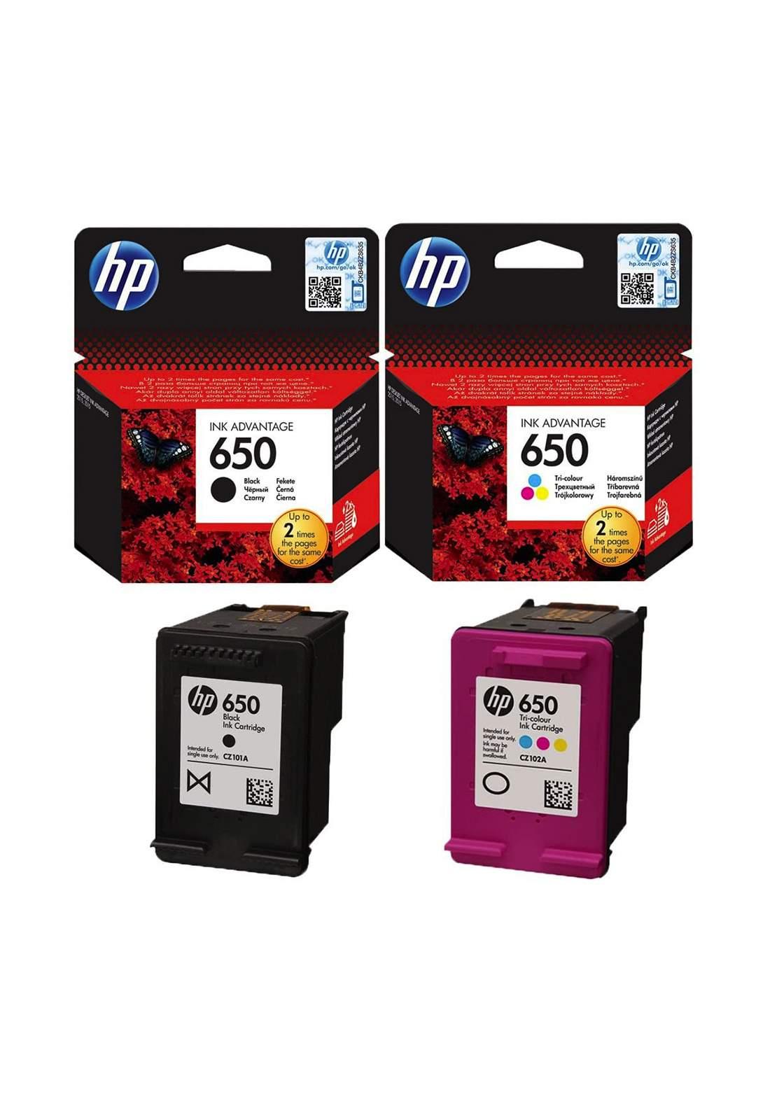 HP 650 Black & Tri-color Original Ink Advantage Cartridge Set  خرطوشة حبر