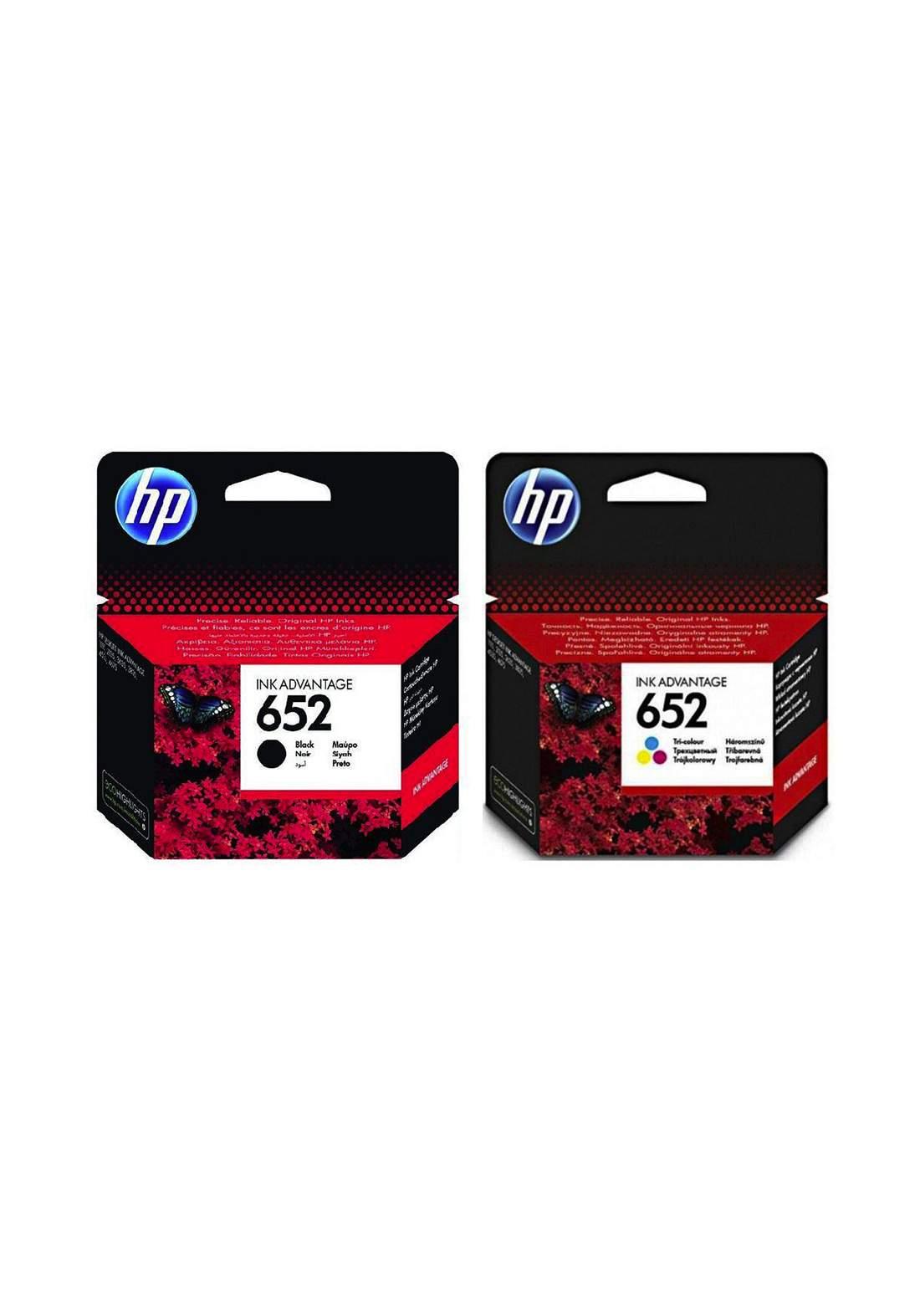 HP 652 Black & Tri-color Original Ink Advantage Cartridge Set  خرطوشة حبر